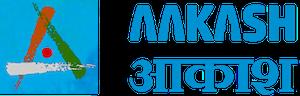Aakashプロジェクト